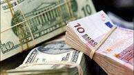 افزایش 92 درصدی فروش ارز نیمایی نسبت به هفته گذشته