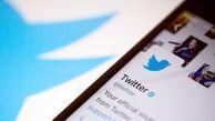 افت شدید ارزش سهام توئیتر و رکوردزنی آمازون