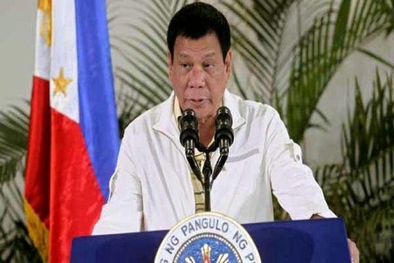رئیس جمهوری فیلیپین نام کشورش را تغییر می دهد