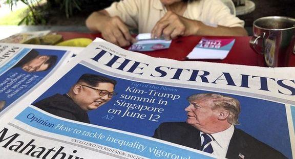 رهبر کره شمالی دونالد ترامپ را به پیونگ یانگ دعوت کرد