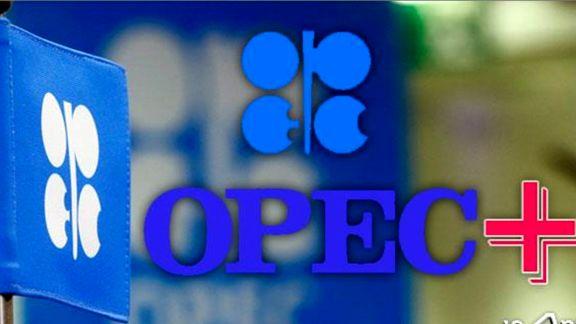 تردید اوپک پلاس برای افزایش تولید نفت در سال 2021