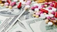 نمایندگان مجلس پیگیر حذف ارز دولتی از واردات دارو