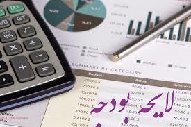 کلیات لایحه بودجه 98 تصویب شد