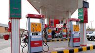 کاهش ۸ درصدی مصرف بنزین در اردیبهشت ماه