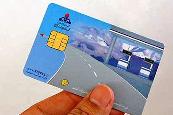شهروندان برای دریافت کارت سوخت پنجشنبه و جمعه هم می توانندبه دفاتر پستی مراجعه کنند