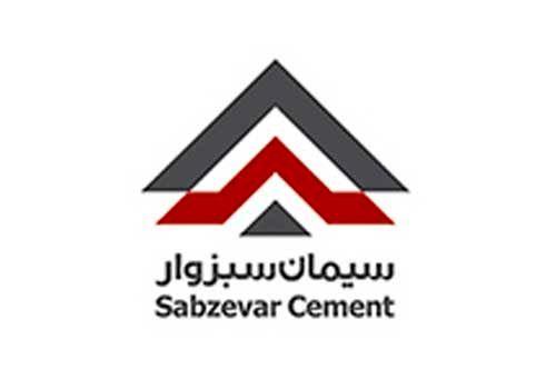 «سبزوا» مجوز تاسیس کارخانه ملات خشک گرفت