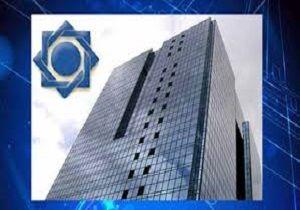 بانک مرکزی دستورالعمل 6 بندی درباره رمزهای دوم یکبار مصرف ابلاغ کرد