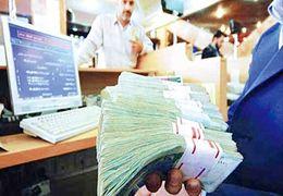 ۹۰ درصد سپردههای بانکی دست ۵ درصد افراد است