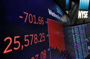 وضعیت نگرانکننده بازارهای مالی آمریکا/ سود اوراق قرضه به پایینترین سطح خود رسید