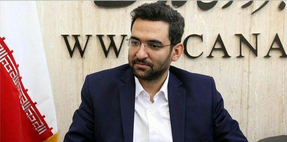 خروج مکالمه بینالملل از انحصار دولت