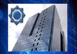 بانک مرکزی فهرست دریافت کنندگان ارز دولتی و سامانه نیما را منتشر کرد