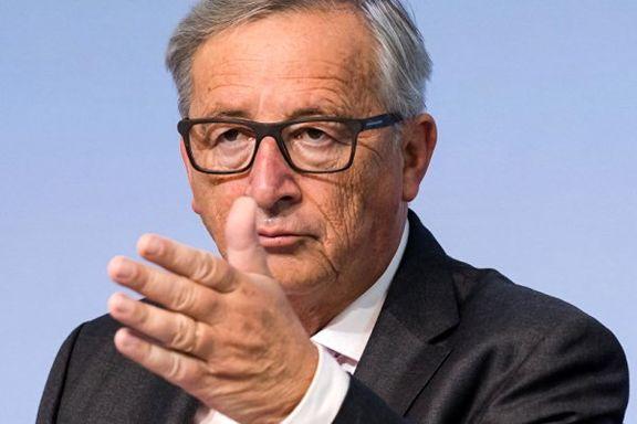 نگرانی اروپا از افزایش تنشها میان آمریکا و چین