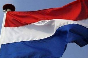 شرکتِ هلندی به بهانه اتهام صادرات قطعات توربین به ایران جریمه شد