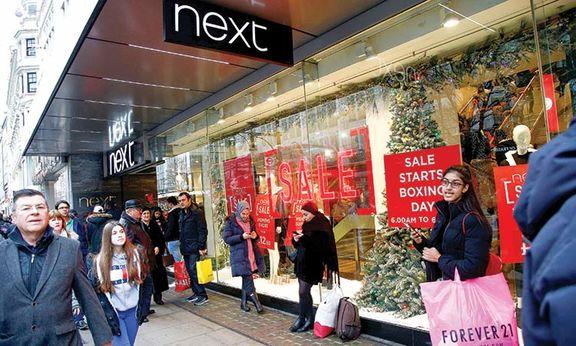 افزایش شاخص خرده فروشی انگلستان در سه ماهه سوم سال