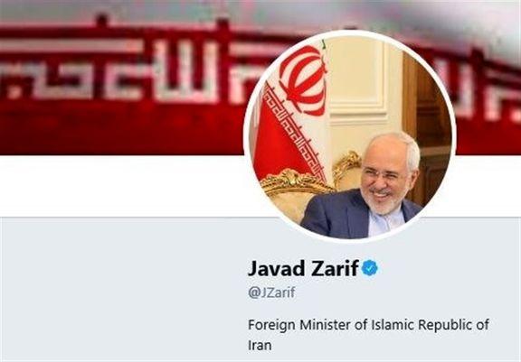 ظریف: نقیضگوییهای رژیم ترامپ، حقیقتاً خندهدار است