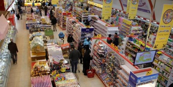 ستاد تنظیم بازار قیمت کالاهای اساسی در ماه مبارک رمضان را ابلاغ کرد