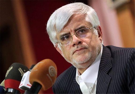 محمدرضا عارف: در روز استیضاح ربیعی شاهد دفن اخلاق بودیم