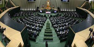 چهارمین جلسه بررسی لایحه بودجه 98 به ریاست مسعود پزشکیان آغاز شد