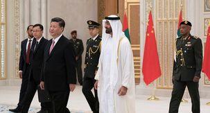 دیدار رهبر چین با محمد بن زاید