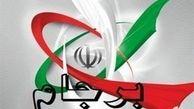 فرصت 6 ماهه ترامپ به شرکت های تجاری برای کاهش روابط با ایران