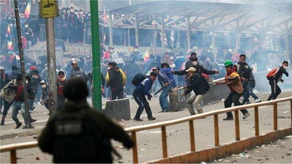 درگیری بین هواداران مورالس و پلیس ضد شورش بولیوی بالا گرفت+ عکس