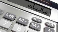 معافیت مالیاتی افزایش سرمایه از تجدید ارزیابی دارایی ها به سازمان بورس ابلاغ شد