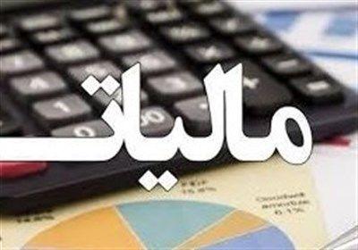 صدور برگ تشخیص مالیاتی برای بیش از یکمیلیون واحد خالی