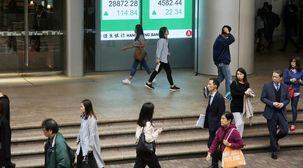 بازارهای سهام آسیا سرخ شدند