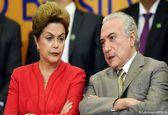 اتهام فساد میشل تمر رئیس جمهور سابق برزیل ثابت شد
