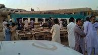تعداد کشتههای حادثه قطار زاهدان به 5 نفر رسید
