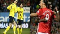 زلاتان ابراهیموویچ: بازی امشب بین پوگبا و مسی است/ یکی از جذاب ترین دیدارهای لیگ اروپا امشب برگزار می شود