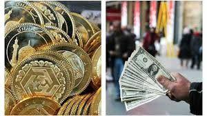 قیمت دلار، سکه طلا در 1 خرداد/افزایش قیمت دلار، سکه و طلا دوباره شروع شد/دلار  آزاد 14 هزار و 430 تومان/یورو 16 هزار و 200 تومان