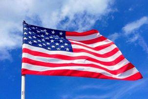 آمریکا برای دریافت اطلاعات درباره یک ایرانی جایزه  ۳ میلیون دلاری تعیین کرد
