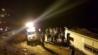 اسامی قربانیان حادثه تصادف اتوبوس در محور درود به خرم آباد منتشر شد
