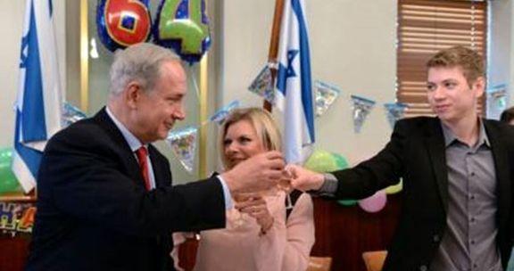 مقایسه ترامپ با کوروش پادشاه ایرانی توسط پسر 27 ساله نتانیاهو
