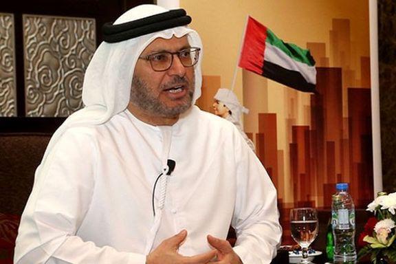 پاسخ امارات به تهدید شکایت قطر