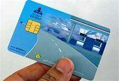 احیاء کارت سوخت تا میزان 80 تا 85 درصد از قاچاق سوخت جلوگیری میکند
