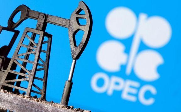 پیش بینی اوپک: تقاضا برای نفت پس از سال ۲۰۳۵ ثابت می ماند