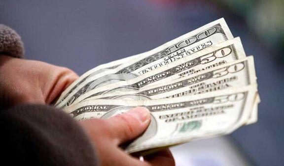 بانک مرکزی جزییات نرخ رسمی ۴۷ ارز را اعلام کرد