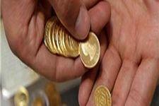 مجلس برای مهریه تصمیم گیری می کند/سقف 14 سکه برای مهریه