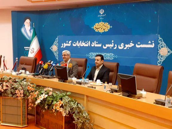 ثبت نام داوطلبان مجلس شورای اسلامی فردا آغاز میشود