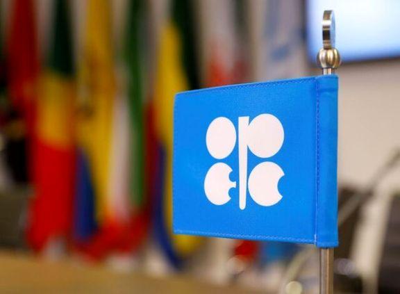 تنش در اوپک پلاس بر سر تمدید کاهش تولید نفت یا افزایش آن توسط کشورها
