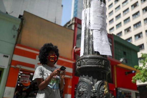 نرخ بیکاری در برزیل رکورد تاریخی زد