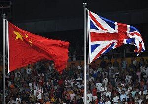 واکنش انگلیس به بازداشت یکی از کارمندان کنسولگری این کشور در هنگکنگ ا