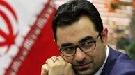 پرونده عراقچی در شعبه دوم دادگاه انقلاب رسیدگی میشود