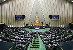 گفتگو تصویری مجلس یازدهم امروز با رهبر معظم انقلاب به صورت ویژه