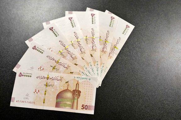 محورهای اساسای بودجه 1401 دولت اعلام شد