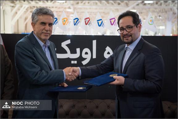 امضا تفاهمنامه همکاری میان اویک و یک شرکت دانش بنیان ایرانی