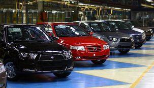 بالارفتن هولناک شکاف بین قیمت نمایندگی و قیمت بازار خودروهای داخلی / حباب قیمتی سوزوکی ویتارا به 107 میلیون تومان رسید
