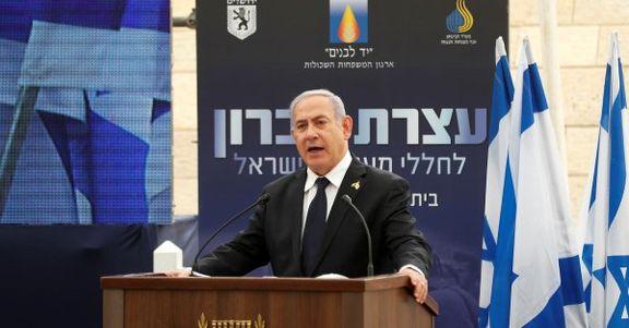 واکنش نتانیاهو به سخنان روحانی: اجازه نمی دهیم ایران به سلاح هستهای دست پیدا کند